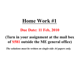 Home Work #1 - Hong Kong University of Science and Technology