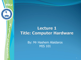 Lecture 1 Title: MIS Concept and Definition