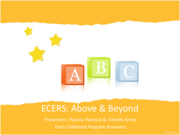 ECERS: Above & Beyond - Ed W Clark High School