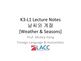 K3-L1 Lecture Notes - Los Angeles City College