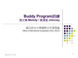 2009/2010 Buddy Program訓練