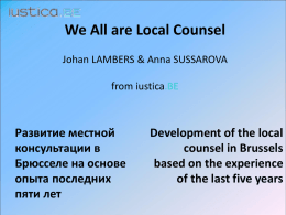 We All are Local Counsel (how do we search, choose, and