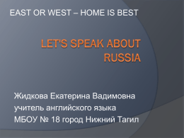 Let's speak about Russia