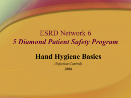 "MARC – Network 5 Patient Safety Program ""5 Diamond Patient"