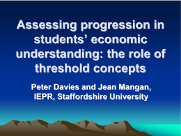 Assessing progression in students' economic understanding