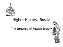 Higher History: Russia