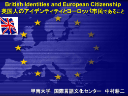 British Identity and European Citizenship