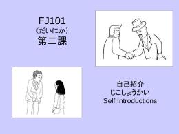 sakura clicker 日本 語 化
