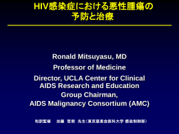 PPT/J  - HIV Care Management Initiative