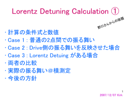 Lorentz Detuing Calculation