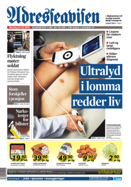 Ultralyd i Lomma