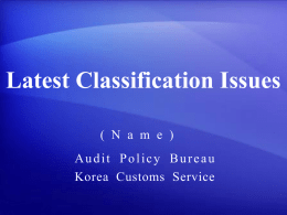 Presentation – lastest classification issues