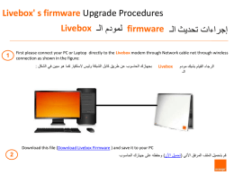 Livebox' s firmware Upgrade Procedures Livebox   لمودم الـ firmware  إجراءات تحديث الـ  First please connect your PC or Laptop directly to the.