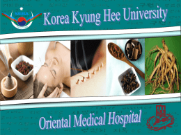 About hospital Advantages of Oriental Medicine  Our services Our doctors Devices Contact information www.seba.az   Korea Kyung Hee University has established as a two-year college in 1949 and began.