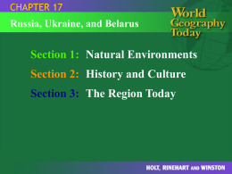 World Geography Powerpoint Chapter 17