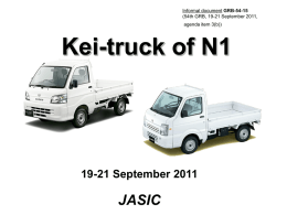 Informal document GRB-54-15 (54th GRB, 19-21 September 2011, agenda item 3(b))  Kei-truck of N1  19-21 September 2011  JASIC.