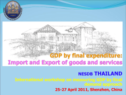 NESDB THAILAND International workshop on measuring GDP by final demand approach 25-27 April 2011, Shenzhen, China.