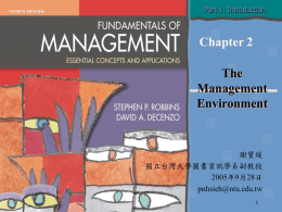 Part 1: Introduction  Chapter 2 The Management Environment  謝寶煖 國立台灣大學圖書資訊學系副教授 2005年9月28日 pnhsieh@ntu.edu.tw LEARNING OUTCOMES After reading this chapter, I will be able to: • Describe the three waves in modern.