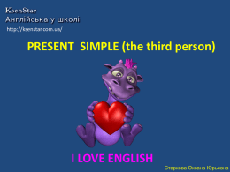 4 present simple the third person
