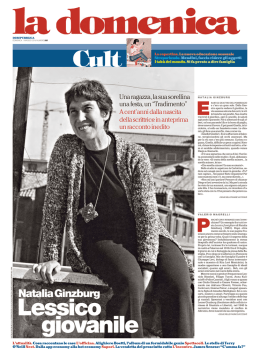Natalia Ginzburg - La Repubblica.it