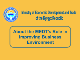 About the MEDT's Role in Improving Business Environment