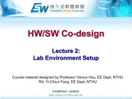 HW/SW Co-design Lecture 2: Lab Environment Setup