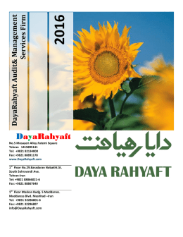 Dayarahyaft Profile 2016