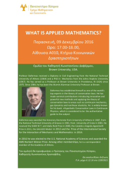 WHAT IS APPLIED MATHEMATICS?
